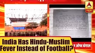 ABP News is LIVE | India has Hindu-Muslim fever instead of football fever? - ABPNEWSTV