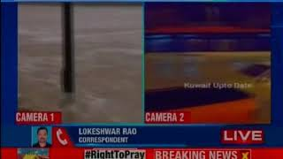 Massive rains in Kuwait; air traffic suspended - NEWSXLIVE