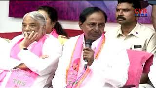 CM KCR Focus on Lok Sabha Elections | Telangana State | CVR NEWS - CVRNEWSOFFICIAL