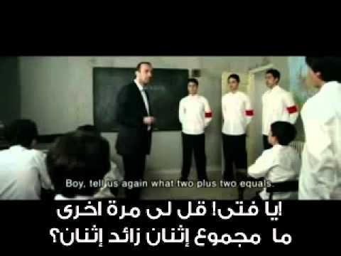 هل تعلم أن مجموع 2+2=5 - عرب توداي