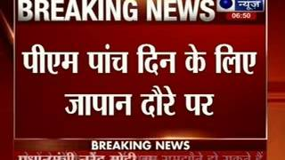PM Narendra Modi Leaves for Japan - ITVNEWSINDIA