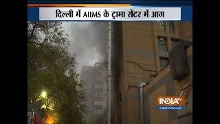 Fire at AIIMS Trauma Centre in Delhi - INDIATV