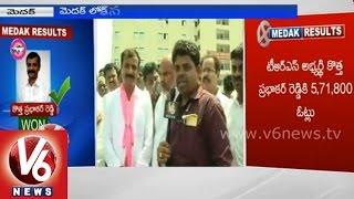 TRS candidate Kotha Prabhakar Reddy wins Medak Loksabha seat - V6NEWSTELUGU