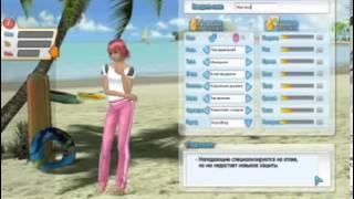Обзоры игры 'Лето Online' 2008 год