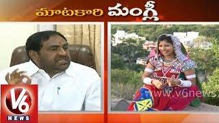 Yerrabelli Dayakararao and V.Hanumantha Rao funny talk with Maatakaari Mangli - V6NEWSTELUGU