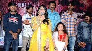 Rajugariintlo 7 Va Movie Audio Launch Function || Sushmitha || Arjun || Feroz Raza - IGTELUGU