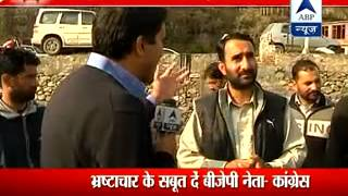 Watch KBM's Nukkar Behas from Jammu's Kangan - ABPNEWSTV