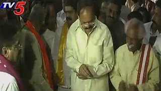 Venkaiah Launches Musheerabad Election Office - TV5NEWSCHANNEL