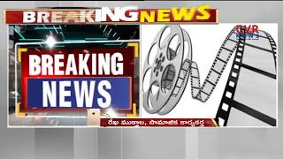 Top Tollywood Actresses Among Victims in America S*X Racket | CVR News - CVRNEWSOFFICIAL