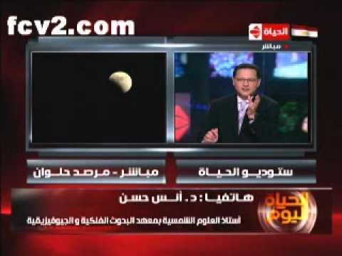 خسوف القمر فى مصر 2011