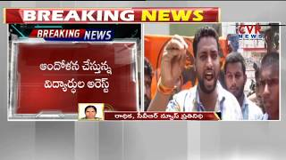 ABVP Protest at Sri Chaitanya Head Office in Madhapur over Eamcet Paper 2 Leakage case | CVR News - CVRNEWSOFFICIAL