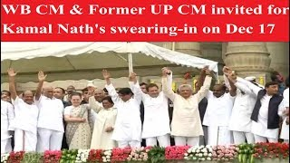Nation at 9: West Bengal CM & Former UP CM invited for Kamal Nath's swearing-in on Dec 17 - NEWSXLIVE