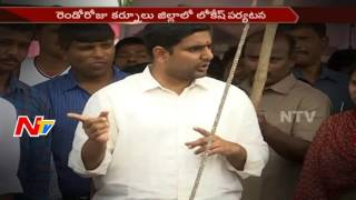 Nara Lokesh Lays Foundation Stone to Several Development Works || Kadapa Tour || NTV - NTVTELUGUHD