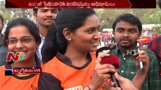 Cricket Fans Hubbub at Uppal Stadium || IPL Matches || NTV - NTVTELUGUHD