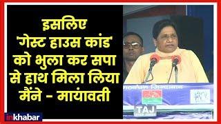 Mayawati: Mulayam Singh Yadav real leader of backward classes मैनपुरी, मुलयाम सिंह यादव, मायावती - ITVNEWSINDIA