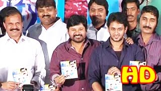 Vinura Vema Movie Audio Launch || Manoj Nandam - TELUGUONE