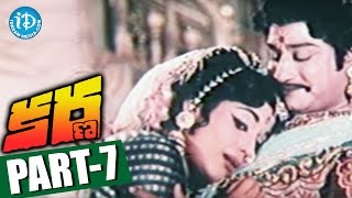 Karna Full Movie Part 7 || Sivaji Ganesan, NTR, Savitri || B R Panthulu || Viswanathan - Rama Murthy - IDREAMMOVIES