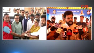 TDP MP Ram Mohan Naidu inaugurates Police Welfare Petrol Pump | Srikakulam | CVR News - CVRNEWSOFFICIAL