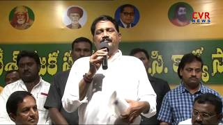 SC status Sought for Rajakas :  Ganta Srinivasa Rao on Rajaka Caste | CVR News - CVRNEWSOFFICIAL