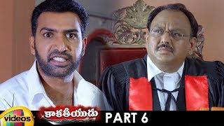 Kakatheeyudu 2019 Latest Telugu Full Movie HD | Taraka Ratna | Yamini | Part 6 | 2019 Telugu Movies - MANGOVIDEOS