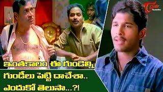 ఇంతకాలం ఈ గుండెల్ని గుండీలు పెట్టి దాచేశా.. ఎందుకో తెలుసా..?| Telugu Movie Comedy Scenes | TeluguOne - TELUGUONE