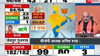 Game of Gujarat: Watch BJP President Amit Shah address press conference at BJP Headquarters - ZEENEWS