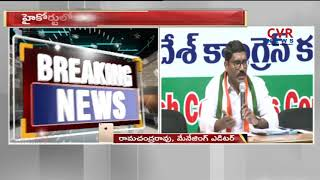 Komati Reddy&Sampath Kumar filed petition of contempt in High Court against Telangana Govt| CVR News - CVRNEWSOFFICIAL