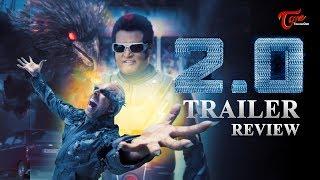 Robo 2.0 Teaser Review | Sensational Teaser | Rajani Kanth | Shankar | TeluguOne - TELUGUONE