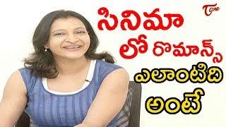 Manjula Ghattamaneni About Manasuku Nachindi Movie  - TeluguOne - TELUGUONE