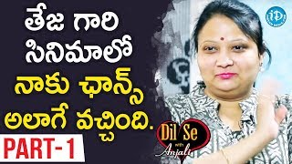 Comic Actress Geetha Singh Interview Part#1 || Dil Se With Anjali - IDREAMMOVIES