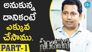 Sanjeevani Movie Director Ravi Vide & Actress Swetaa Varma Interview Part#1 || Talking Movies - IDREAMMOVIES