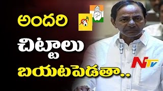 CM KCR Fire on Congress Leaders over Petition on Projects    Telangana Assembly Sessions    NTV - NTVTELUGUHD