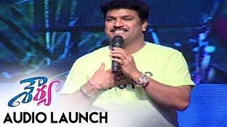 Shiva Reddy Funny Speech At Shourya Audio Launch    Manchu Manoj, Regina Cassandra    Dasarath - ADITYAMUSIC