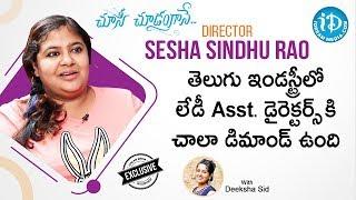 Choosi Choodangaane Director Sesha Sindhu Rao Interview | Talking Movies with iDream | Deeksha Sid - IDREAMMOVIES