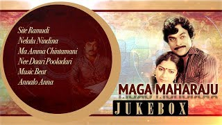 Maga MahaRaju Telugu Movie Video Songs Jukebox | Chiranjeevi | Suhasini - RAJSHRITELUGU