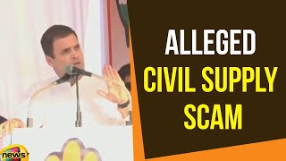 Rahul Gandhi Alleged Civil Supply Scam of Rs 36,000 cr, Names of Raman Singh and his Wife Surfaced. - MANGONEWS
