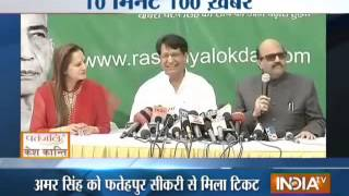 News 100 12/3/14 6:30 AM - INDIATV