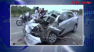 video : दर्दनाक सड़क हादसे में नवविवाहित दंपति की मौत