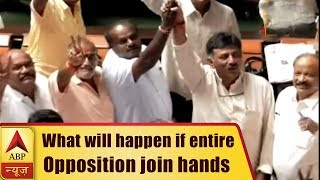 Kaun Jitega 2019: Know what will happen if entire Opposition join hands - ABPNEWSTV