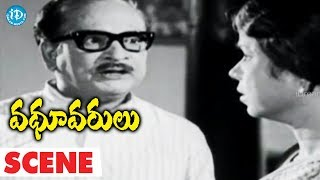 Vadhu Varulu Movie Scenes - Rama Felts Sad About Her Mother's Reaction || Giri Babu, Bharati - IDREAMMOVIES