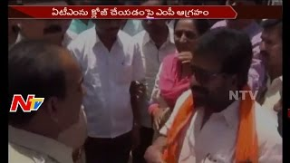 Shiv Sena MP Ravindra Gaikwad in Another Controversy || Creates ruckus at ATM || NTV - NTVTELUGUHD
