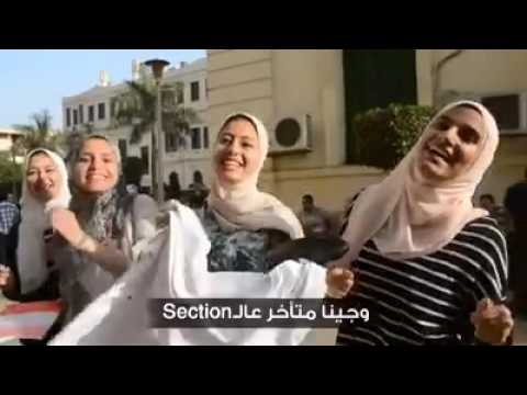 اغنيه صيدله القاهره,ايه الحلاوه والجمال دا اقسم بالله