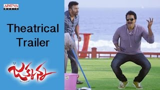 Jakkanna Theatrical Trailer || Jakkanna Movie || Sunil, Mannara Chopra, Dinesh - ADITYAMUSIC