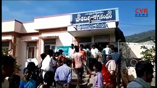 Pregnant Women Lost Life Due to Doctors Negligence in Srikakulam District | CVR News - CVRNEWSOFFICIAL