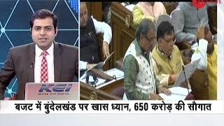 Yogi government's presents Uttar Pradesh Budget 2018-19 - ZEENEWS