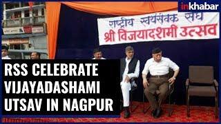RSS Celebrate Vijayadashami Utsav in Nagpur, Maharashtra Chief Mohan Bhagwat give a Strong Speech - ITVNEWSINDIA