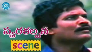 Swara Kalpana Movie Scenes - Rallapalli Blackmails Tanikella Bharani    Sriram Edida - IDREAMMOVIES