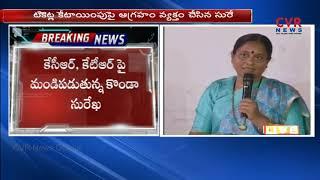 Konda Surekha Press Meet Over TRS Candidates List | Somajiguda Press Club | CVR NEWS - CVRNEWSOFFICIAL