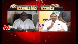 Mudragada Padmanabham Vs Kala Venkata Rao || Padayatra || Mataku Mata || NTV - NTVTELUGUHD