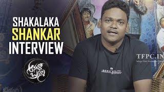 Shakalaka Shankar Special Interview About Anando Brahma | TFPC - TFPC